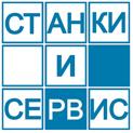 Продажа и сервис станков ЧПУ